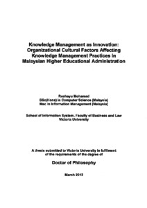Dissertation administration of higher education